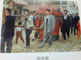 苏北邳州农村的传统婚俗