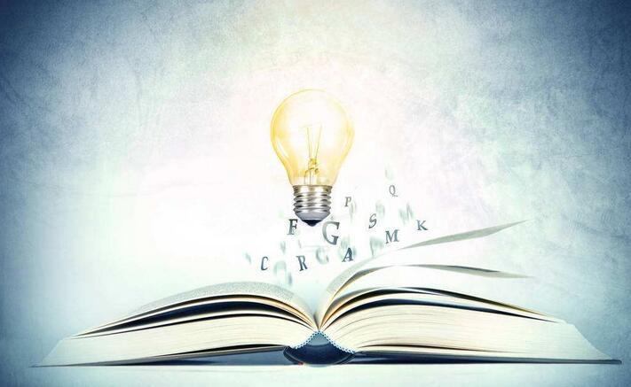 简论地方综合年鉴的规范与创新