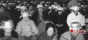 网易浪潮:打鸡血,害惨了无数中国人