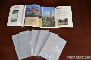 南京《鼓楼微鉴(2018)》出版
