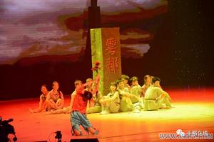苏区时期于都的戏剧活动