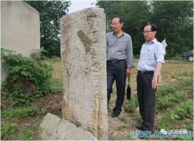 滁州市地方志办公室首次开展田野调查