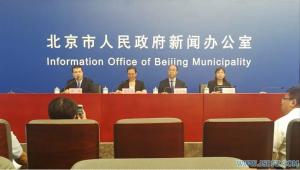 志载千年—让地方志延续北京历史文脉