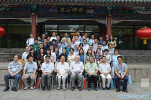 北京史研究应超越地方史,突出北京的特殊性