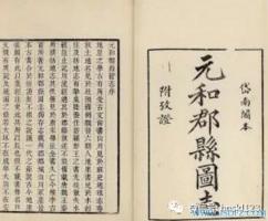 琼粤地方志蕴含的海南海洋文化