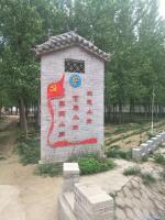 杞县史志办情系乡村振兴战略 下乡指导村志编纂及村史馆建设